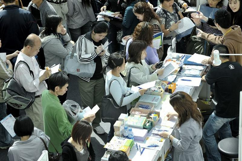 HK job fair to offer talents opportunities in Bay Area