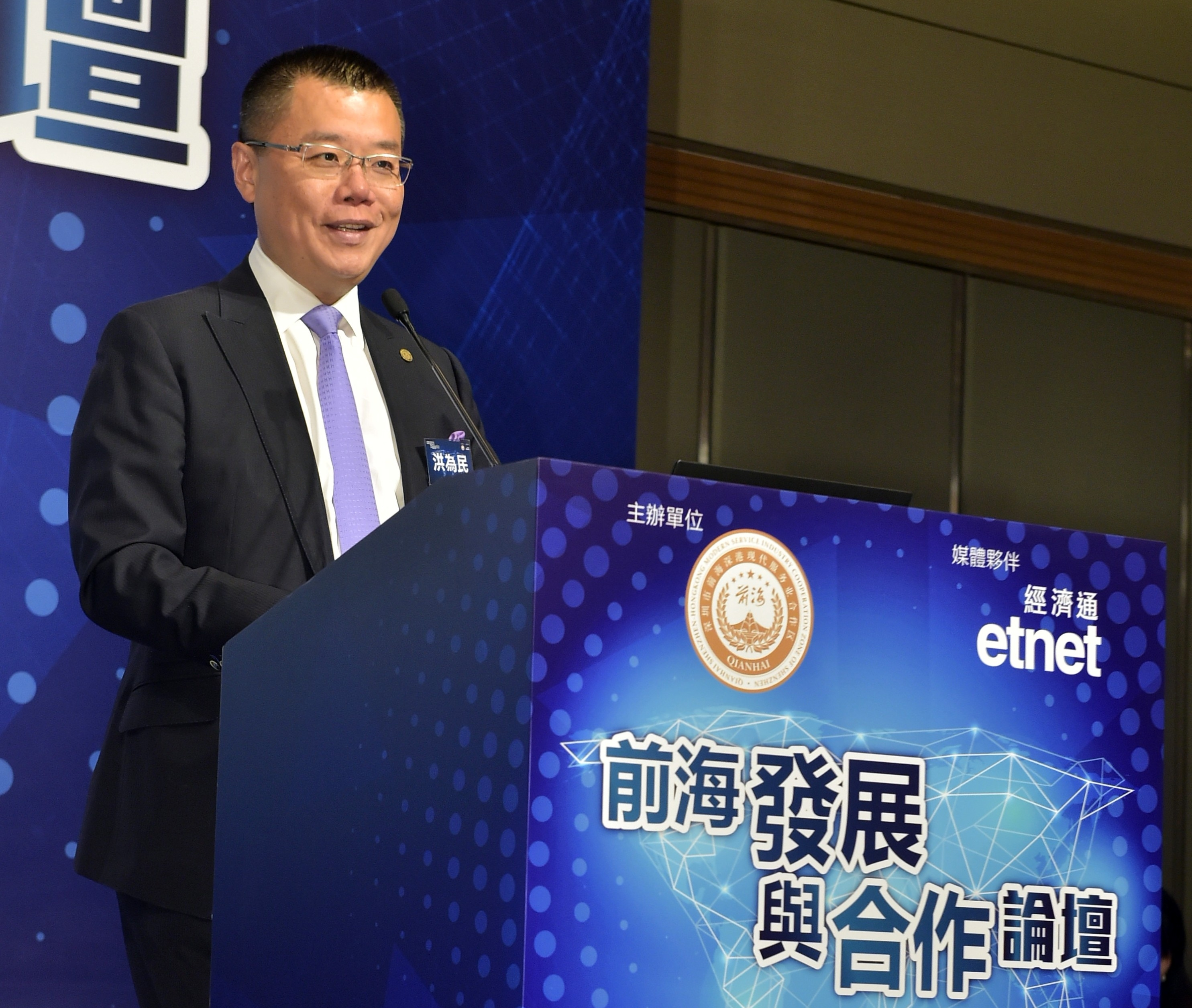 Experts see future fintech role for HK, Shenzhen