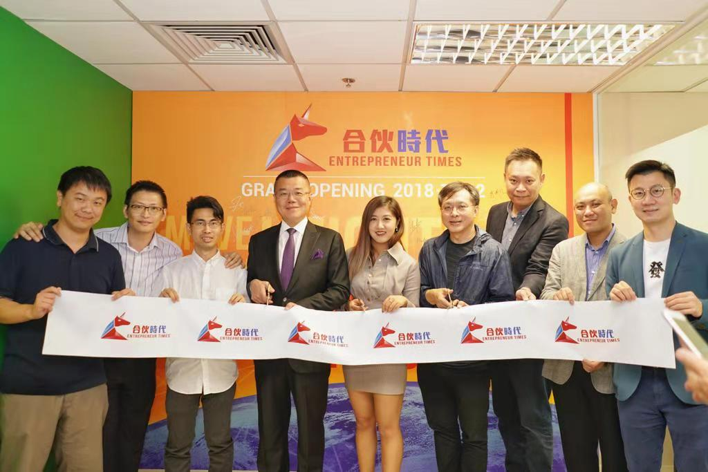 Entrepreneur Times Grand Opening – Moving to New Height