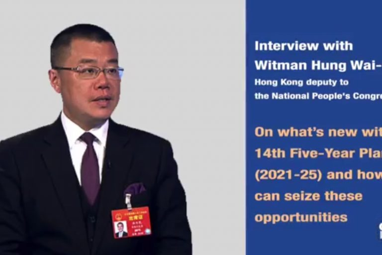 What's new in the 14th Five-Year Plan and how HK can fully grasp it?
